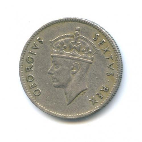 50 центов, Восточная Африка 1949 года