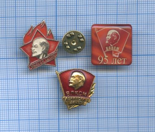 Набор значков «ВЛКСМ» (СССР, Россия)