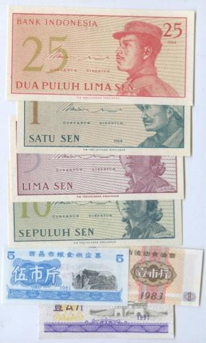Набор банкнот (Индонезия, Китай)