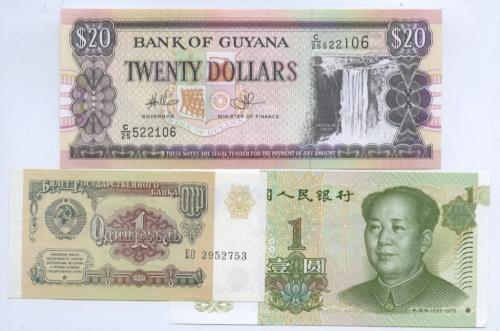 Набор банкнот (разные страны)