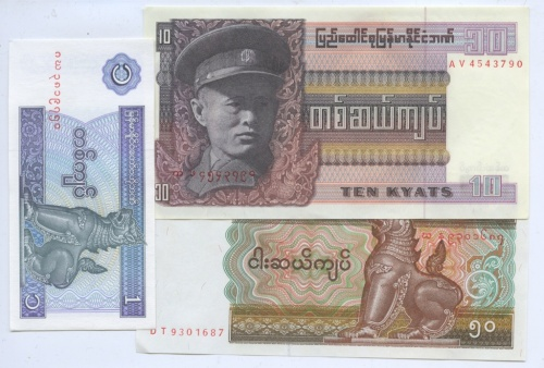 Набор банкнот (Бирма, Мьянма)