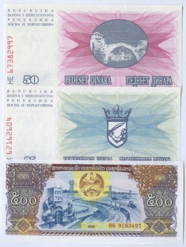 Набор банкнот (Босния иГерцеговина, Лаос)