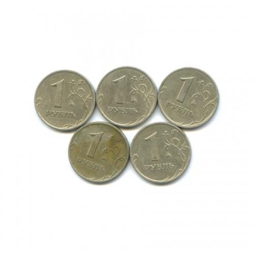 Набор монет 1 рубль 1999 года СПМД (Россия)