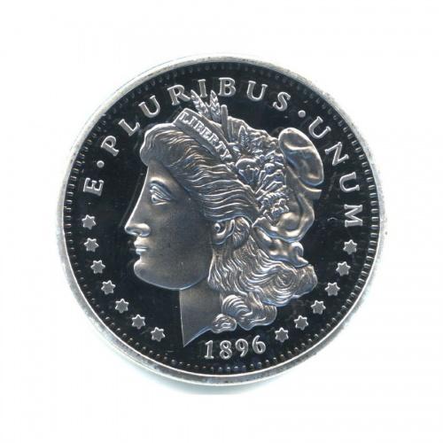 Жетон «1 доллар 1896, США» (вкапсуле)
