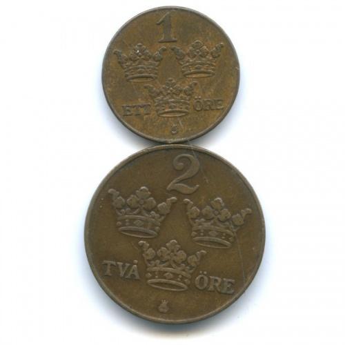 Набор монет 1920 года (Швеция)