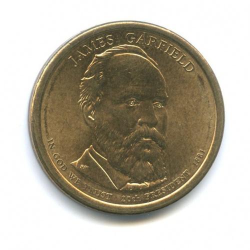 1 доллар — 20-ый Президент США - Джеймс Гарфилд (1881) 2011 года D (США)