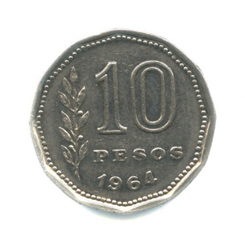 10 песо 1964 года (Аргентина)