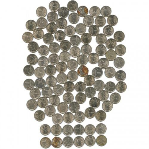 Набор монет 1 копейка (100 шт.) (Россия)