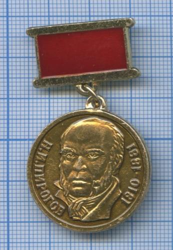 Знак «Зазаслуги вгуманной деятельности СОККИКП СССР» (СССР)