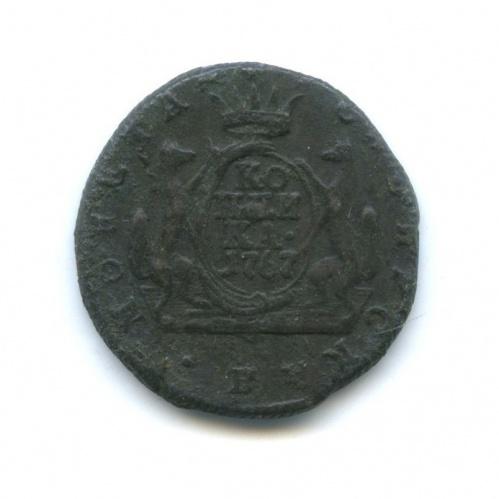 1 копейка 1767 года КМ (Российская Империя)