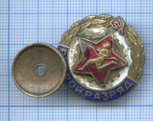 Знак «ГТО», второй разряд (СССР)