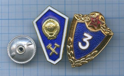 Набор знаков «Классность», «Обокончании училища» (СССР)