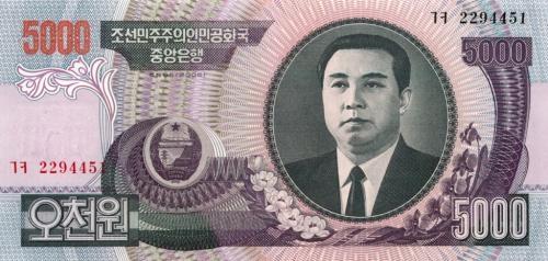 5000 вон - Северная Корея 2006 года