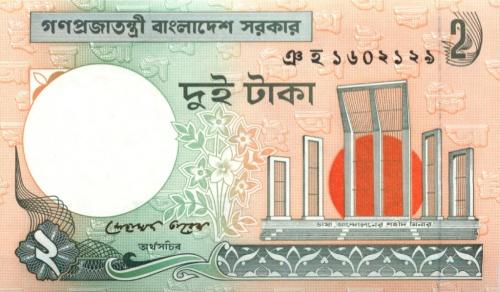 2 таки (Бангладеш) 2010 года