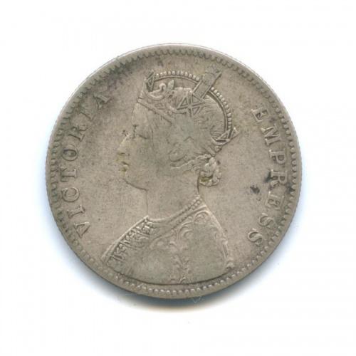 1 рупия - Королева Виктория, Британская Индия 1884 года