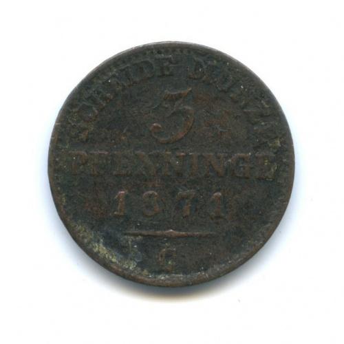 3 пфеннинга, Пруссия 1871 года С