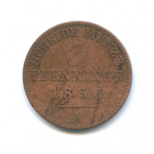 3 пфеннинга, Пруссия 1856 года А