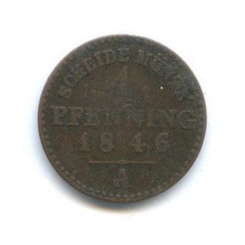 1 пфеннинг, Пруссия 1846 года А