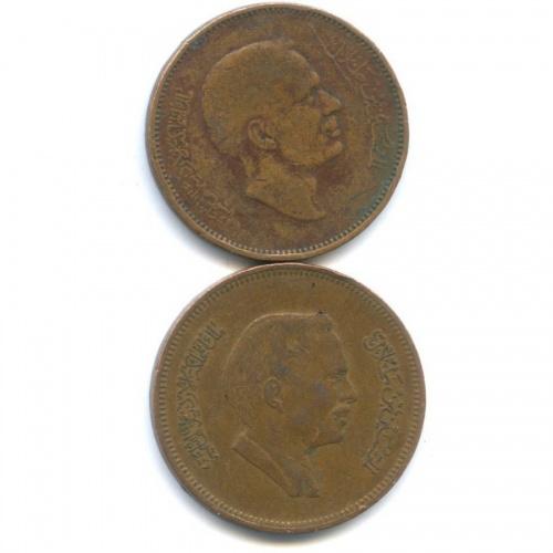 Набор монет (Иордания) 1967, 1978