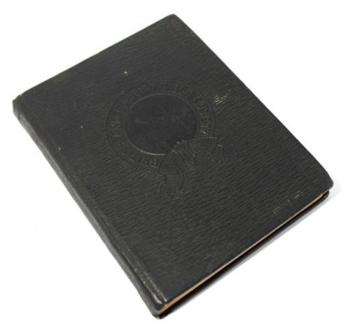 Библия, Новый Завет, Лондон (384 стр.) 1882 года (Великобритания)