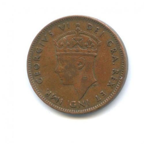 1 цент - Георг VI (Ньюфаундленд) 1947 года