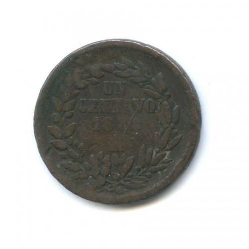 1 сентаво 1888 года (Мексика)