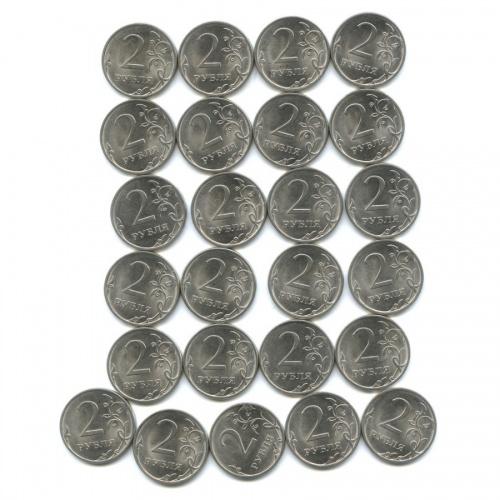 Набор монет 2 рубля (25 шт.) 2013 года СПМД (Россия)
