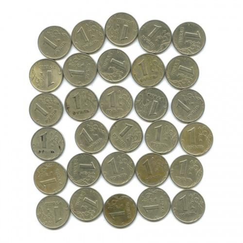 Набор монет 1 рубль 1999 года С-П, М (Россия)