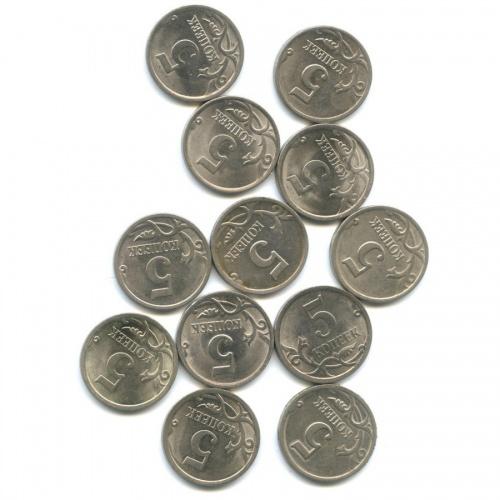 Набор монет 5 копеек (погодовка) 1997-2009 С-П (Россия)