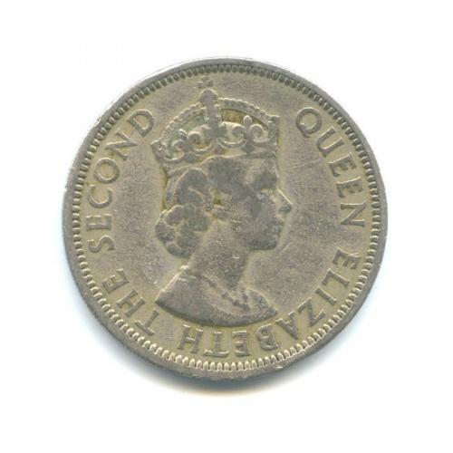 50 центов (Британские Карибы) 1955 года