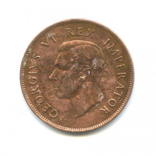 1 пенни 1942 года (ЮАР)
