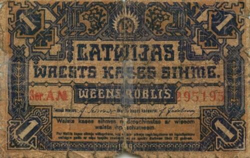 1 рубль 1919 года (Латвия)