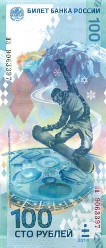 100 рублей - Сочи-2014 2014 года (Россия)