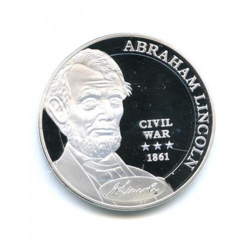 Жетон «Abraham Lincoln» (под серебро)