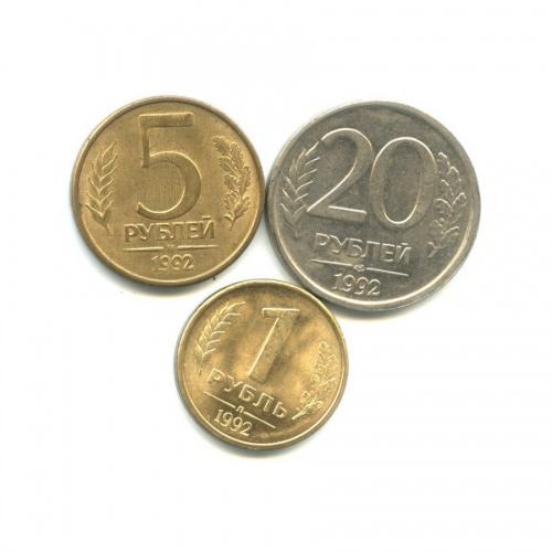 Набор монет России (20 рублей - не магнит) 1992 года М, Л (Россия)