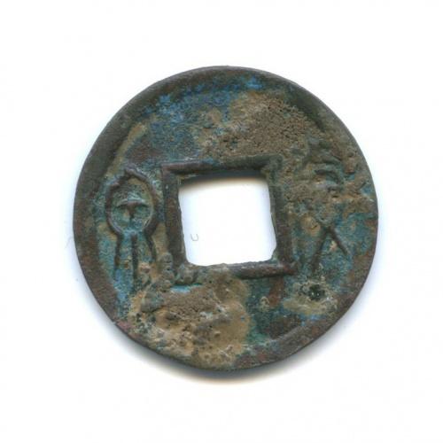 Ван Ман, Древний Китай, 7-23 гг. н. э. (Китай)