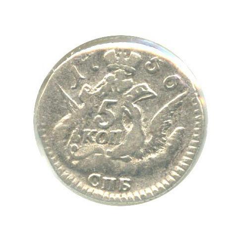 5 копеек (вхолдере) 1756 года СПБ (Российская Империя)