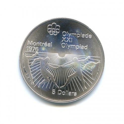 5 долларов - Олимпийские игры, Монреаль 1976 - Фехтование 1976 года (Канада)