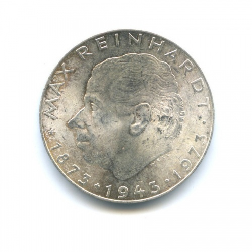25 шиллингов — 100 лет содня рождения Макса Рейнхардта 1973 года (Австрия)