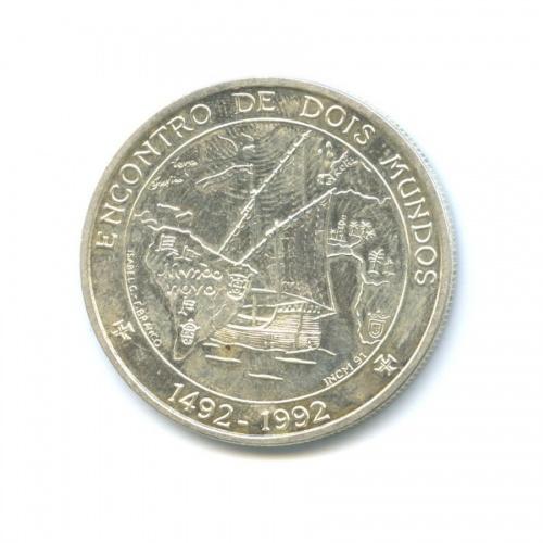 1000 эскудо - 500-летие открытия Америки - Иберо-Американская серия 1992 года (Португалия)