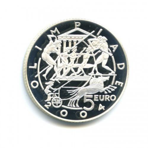 5 евро - XXVIII летние Олимпийские Игры вАфинах 2004 года (Сан-Марино)