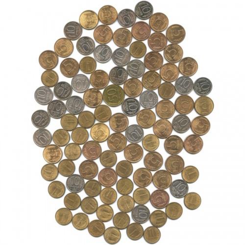 Набор монет России (100 шт) 1992, 1993 (Россия)