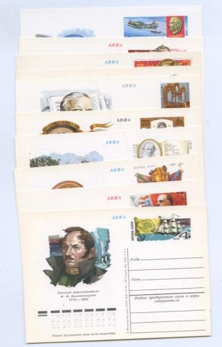 Набор открыток (10 шт.) (СССР)