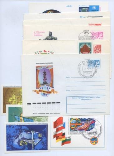 Набор почтовых марок иконвертов
