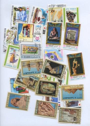 Набор почтовых марок (26 шт.)
