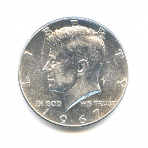 50 центов 1967 года (США)