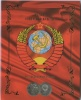 Альбом-планшет для монет «50 лет Советской власти» (Россия)