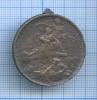 Медаль «Русским защитникам Порт-Артура» (редкая) (Франция)