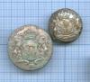 Набор пуговиц сизображением герба дворянского рода Времевых (Российская Империя)