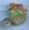 Знак «ПСТР СССР», эмаль (СССР)